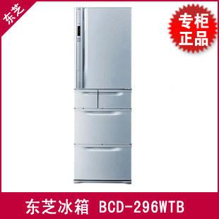 東芝 左開門三門變頻四級冷藏冷凍冰箱 冰箱