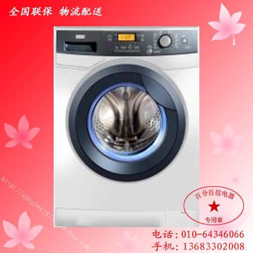 海尔全自动滚筒-洗衣机弹力筋内筒洗衣机