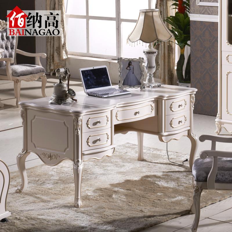 佰纳高散装电脑桌橡胶木欧式书桌