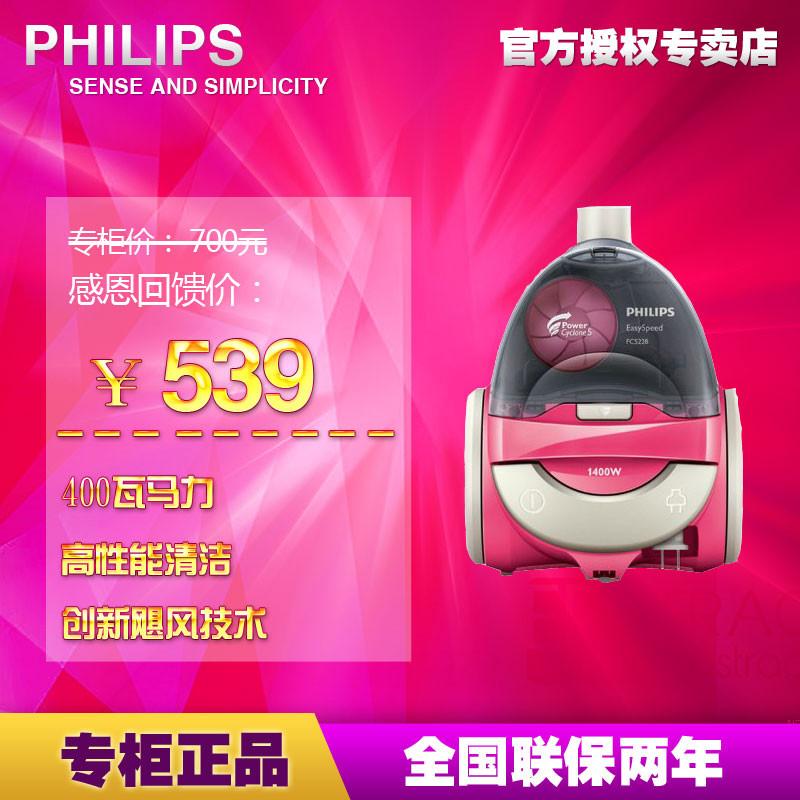 飞利浦玖红色卧式旋风尘盒尘桶机械式吸尘器