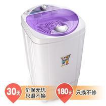 半自动迷你T68-1288C洗衣机/脱水机全塑内筒 洗衣机