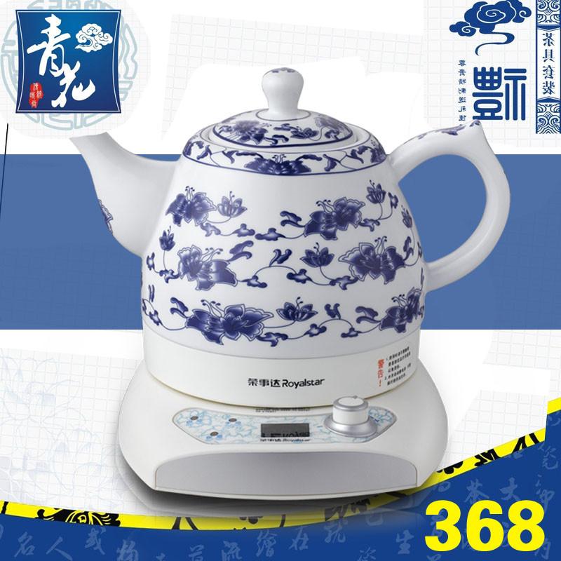 榮事達 白色陶瓷電熱水壺1L底盤加熱 TC1060電水壺