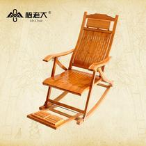 竹支架结构折叠成人简约现代 摇椅