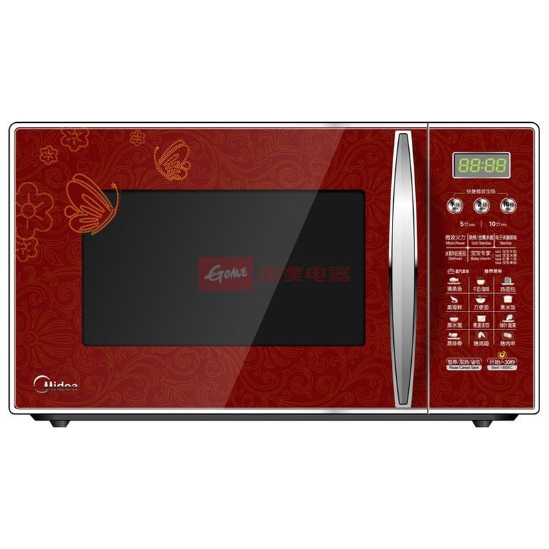 美的 红色电脑版手拉式纳米涂层平板式 微波炉
