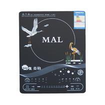 黑晶面板麦勒(MAL)MAL20-B07电磁炉(超薄机型)电磁炉 电磁炉