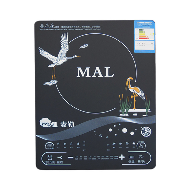 麥勒 黑晶面板麥勒(MAL)MAL20-B07電磁爐(超薄機型)電磁爐 電磁爐