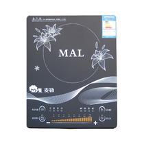 电磁炉 麦勒(MAL)MAL20-B02电磁炉(超薄机型)电磁炉