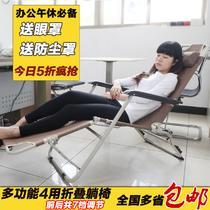 金属成人简约现代 折叠椅