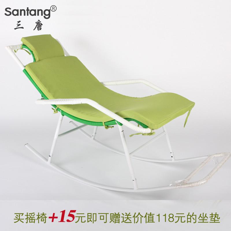 三唐 藤框架结构多功能成人简约现代 摇椅