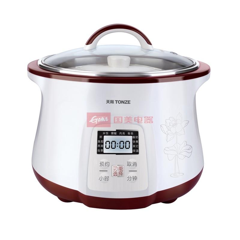 天際 酒紅色電燉鍋 電燉鍋