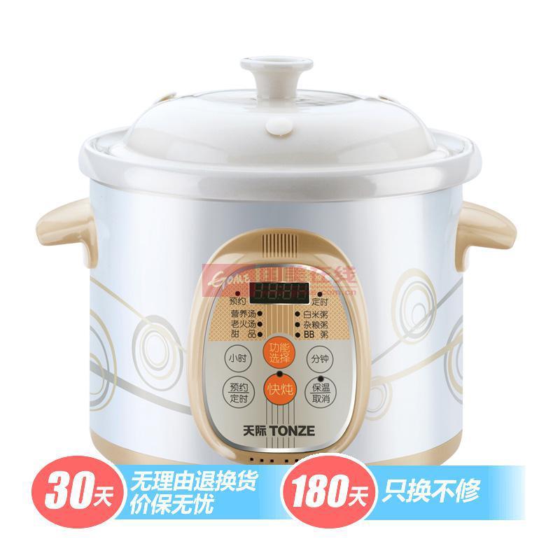 天際 淺黃色24h煲湯、煮粥、快燉陶瓷電腦版電燉鍋 電燉鍋