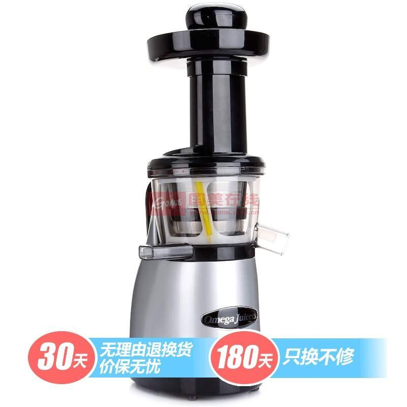 歐米茄 銀色50/60Hz榨汁機 榨汁機