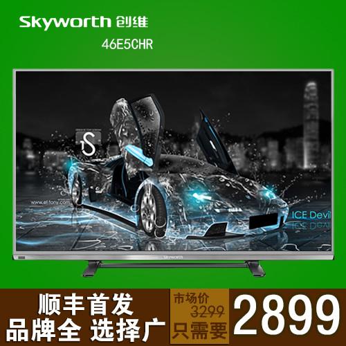 创维英寸液晶电视级软屏电视机