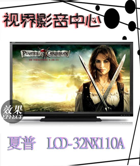 夏普 32英寸720p高清电视机x-gen超晶面板 电视机