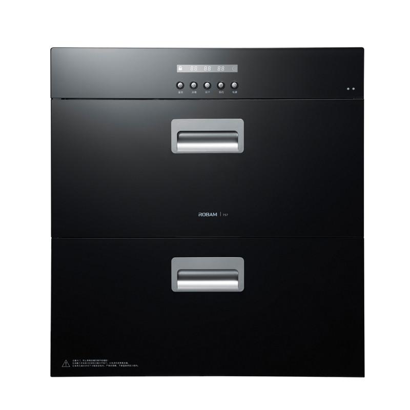 老板 黑色二星级臭氧紫外线双门钢化玻璃 ZTD100B-757消毒柜
