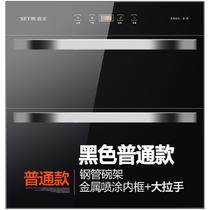 >100℃紫外线消毒钢化玻璃电脑控制 消毒柜