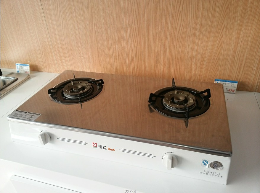 櫻花 淺灰色液化氣壓電陶瓷點火全進風熱電偶臺面式不銹鋼 燃氣灶