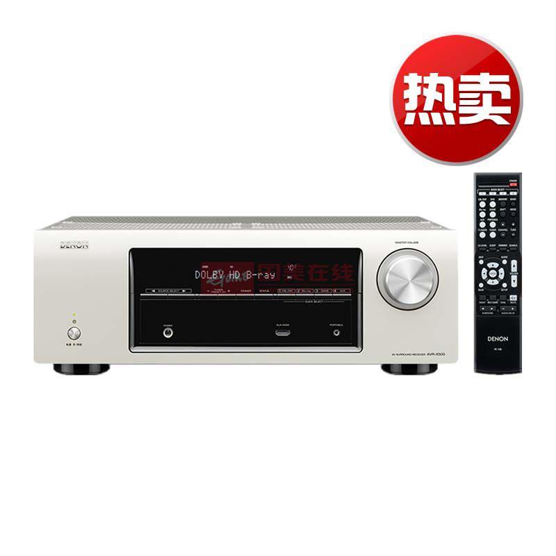 天龍 銀色 AVR-X500家庭影院
