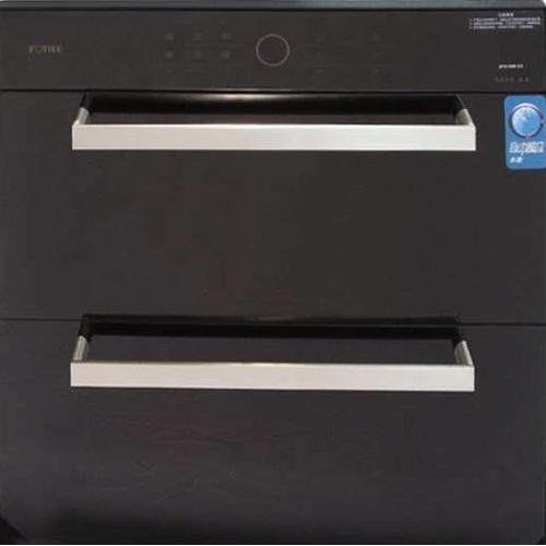 方太 深咖啡色≤75℃二级臭氧、紫外线消毒钢化玻璃轻触式按键开关 消毒柜