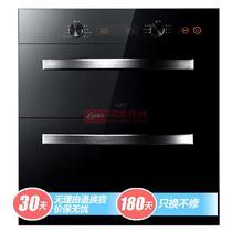 黑色91L-100L嵌入柜电脑控制 TT2消毒柜