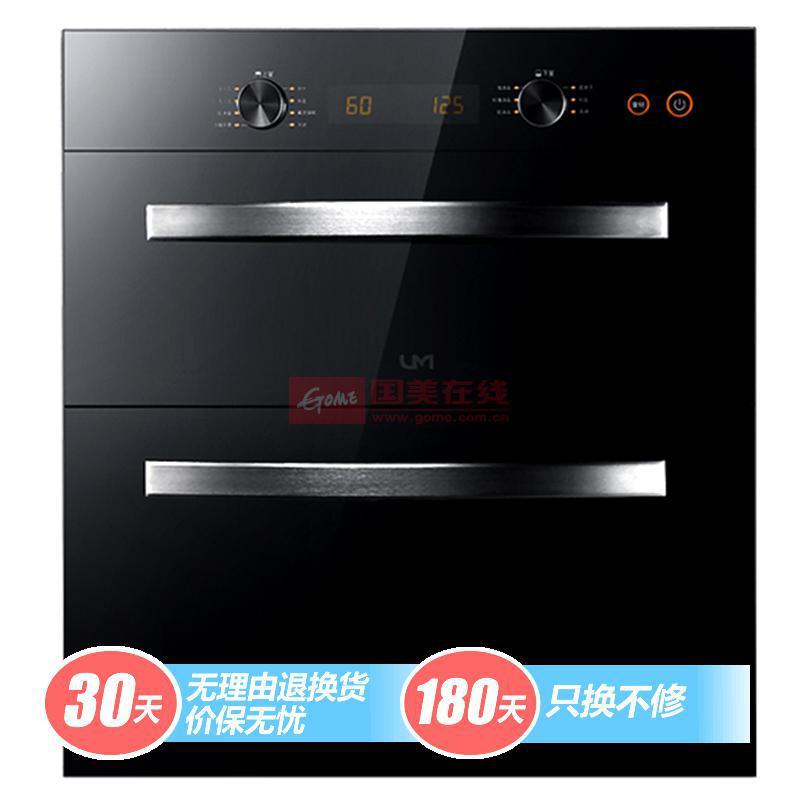 優盟 黑色91L-100L嵌入柜電腦控制 TT2消毒柜