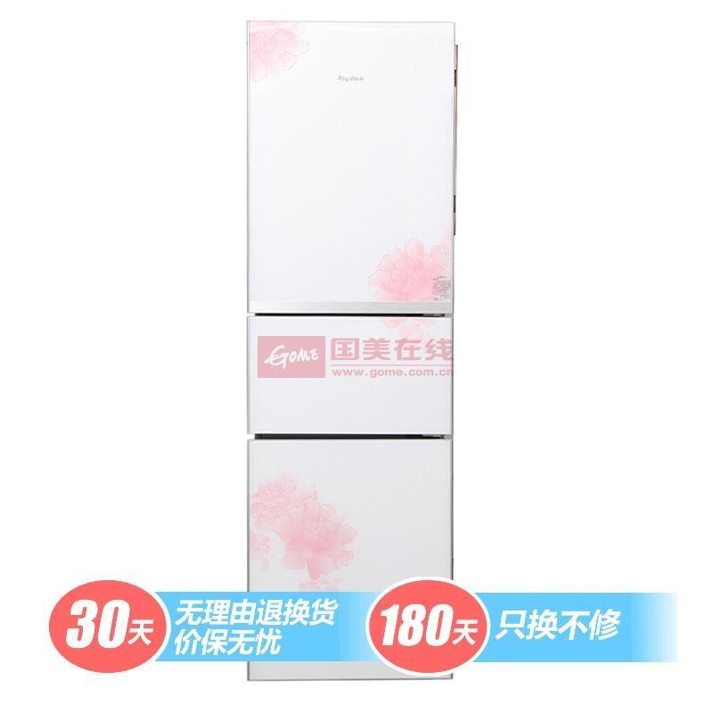 榮事達 BCD-220TGR冰箱