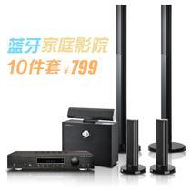 黑色仅有功放无碟机模拟传输数字传输塑料音柱式 家庭影院