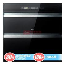 91L-100L二星级嵌入柜黑色钢化玻璃 不锈钢电脑控制 消毒柜