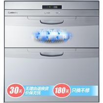 银色镜面91L-100L一星级臭氧+紫外线+高温嵌入柜镀银钢化玻璃面板机械控制 消毒柜