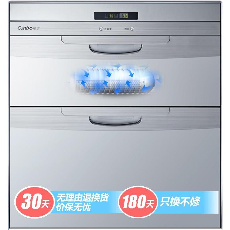 康寶 銀色鏡面91L-100L一星級臭氧+紫外線+高溫嵌入柜鍍銀鋼化玻璃面板機械控制 消毒柜