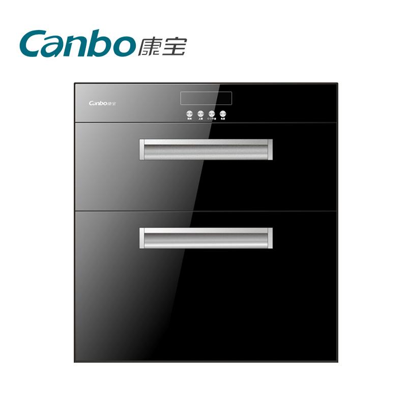 康寶 黑色低溫高溫雙消毒二星級臭氧紫外線紅外線雙門鋼化玻璃 消毒柜