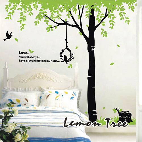 柠檬树 平面墙贴风景 墙贴
