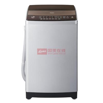 海爾 全自動不銹鋼 洗衣機