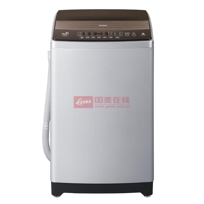 海尔 全自动不锈钢 洗衣机