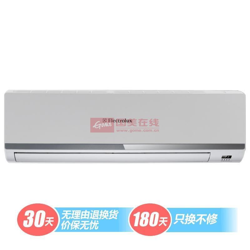 伊萊克斯 白色冷暖定頻壁掛式二級 空調