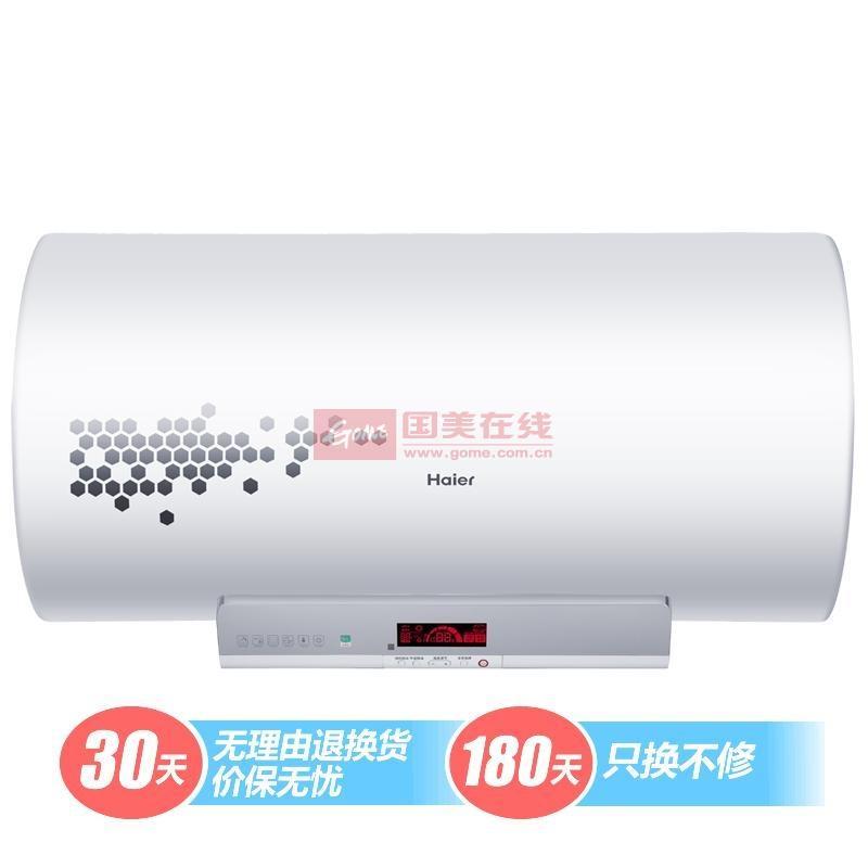 海爾 白色60L防電墻橫式電腦版一級能效 熱水器