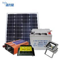 硅系列 DL-z300w太阳能电池板