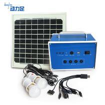 硅系列 DL-x12-10w太阳能电池板