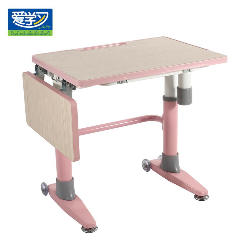 爱学习粉加白天加白人造板电脑桌三聚氰胺板支架结构升降儿童简约现代学习桌