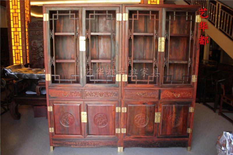 艺华都红酸枝木移动成人明清古典书柜