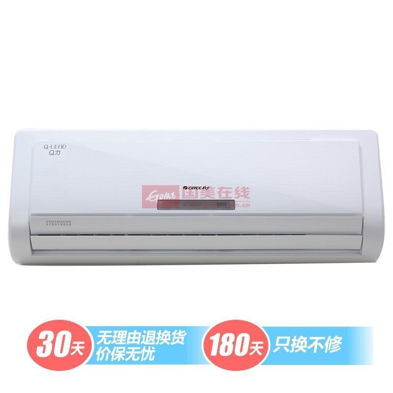格力 白色冷暖定頻Q系列≤50壁掛式二級 KFR-35GW/(35570)Aa-2空調