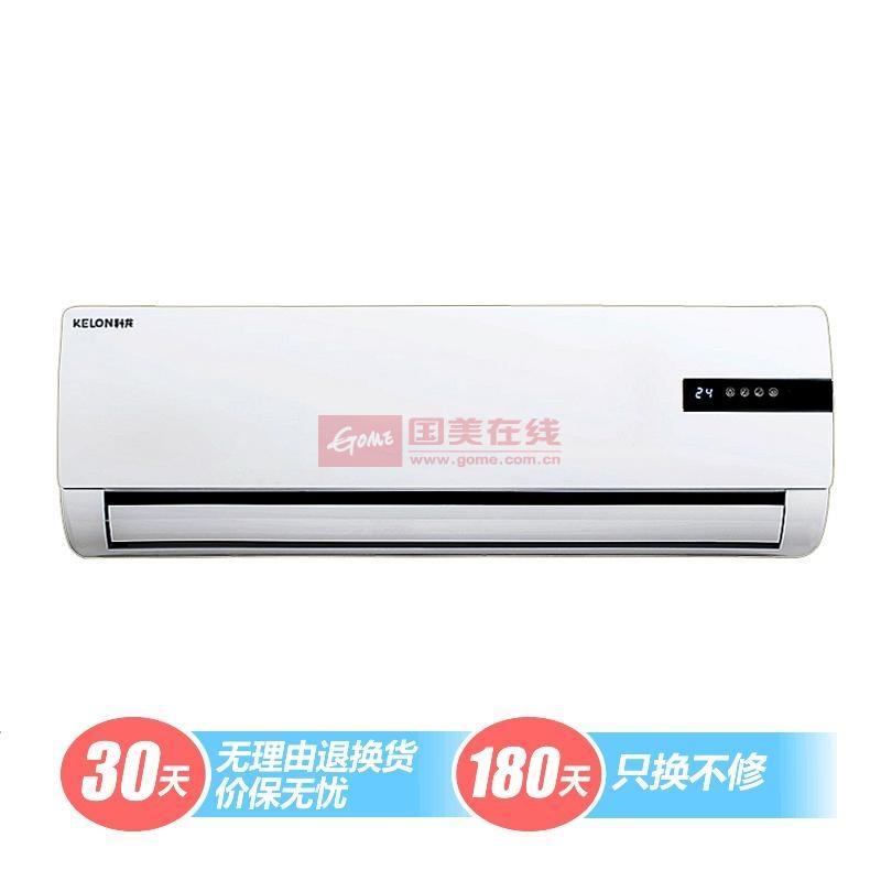 科龍 白色單冷定頻VB系列≤51dB(A)壁掛式三級 空調