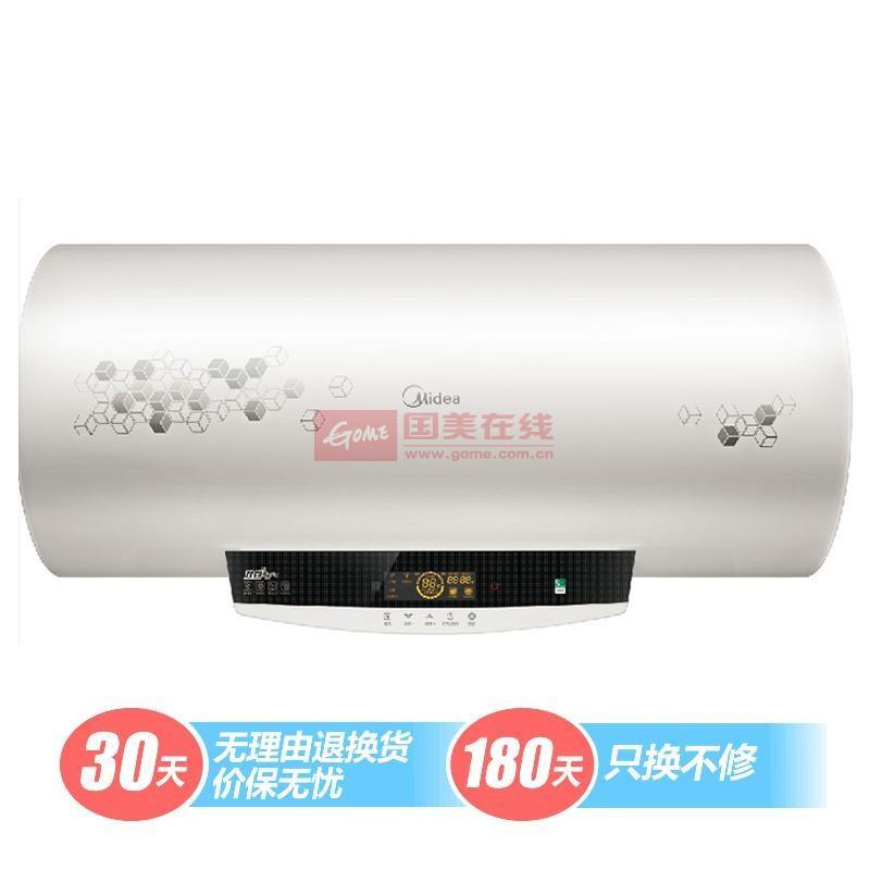 美的 白80L防電墻專利技術奧氏體310S不銹鋼IP×4橫式雙管加熱藍鉆內膽電腦版一級能效 F80-30W7熱水器