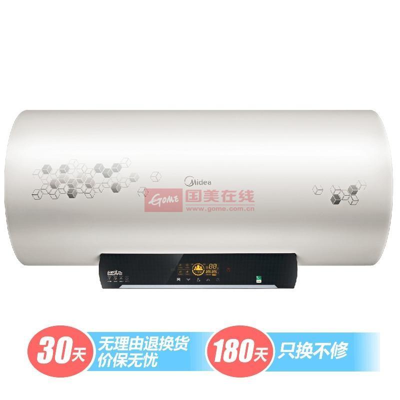 美的 白80L防電墻專利技術奧氏體310S不銹鋼IP×4橫式雙管加熱藍鉆內膽電腦版一級能效 F80-30W6熱水器