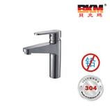 SUS304不锈钢 无铅 浴室柜台盆单孔龙头 BKM-LT7505GL 贝克玛卫浴