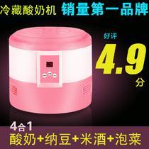 粉红色泡菜酸奶米酒纳豆不锈钢全自动 酸奶机