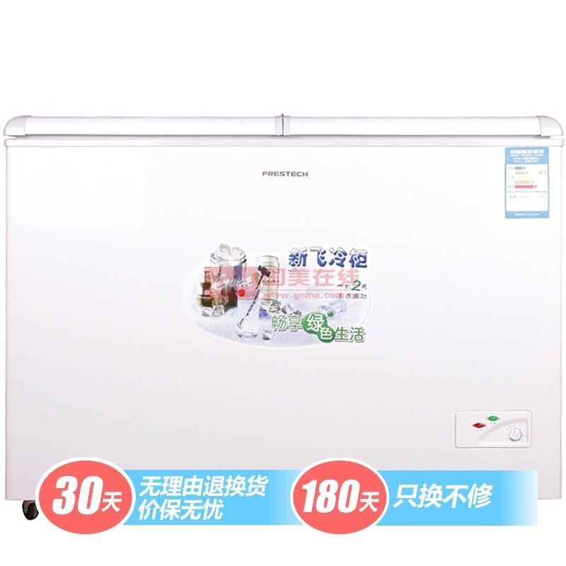 新飞 白机械式定频冷柜R600a二级 冷柜