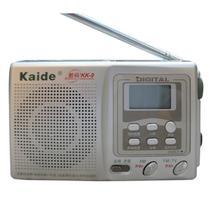 标配多波段数字显示袖珍式5号全国联保 收音机