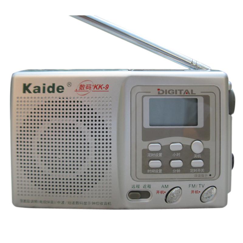 凱迪 標配多波段數字顯示袖珍式5號全國聯保 收音機