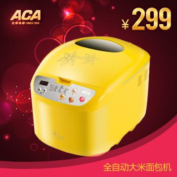 北美电器 黄色单搅拌叶片3档塑料50Hz铝合金 面包机